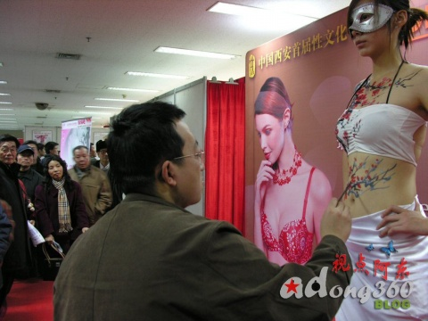 羞答答的玫瑰:西安市首届性文化节落幕(组图) - 视点阿东 - 视点阿东