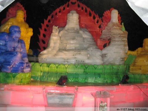 我的沂水之旅《原创》 - m-1127木棉花 - 木棉花祝各位朋友新年快乐!