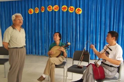新华社来人了 - 和合为美 韵味永昌 - 和韵京剧社 的博客