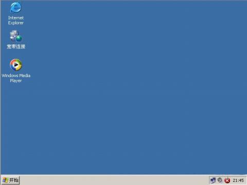 也谈破除Windows XP登录密码 - ok -         OK之家