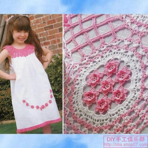 漂亮小衣衣收藏二 - 苹果园 - 苹果园的博客