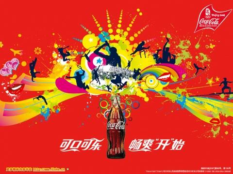 可口可乐的奥运宣传海报 - plidezus - AnimeTaste