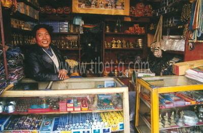 藏品街 - TT - 《西藏人文地理》