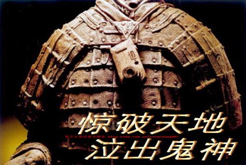杨石头好文共赏9:一封陌生而熟悉的战士来信 - 杨石头 - 杨石头网易分舵