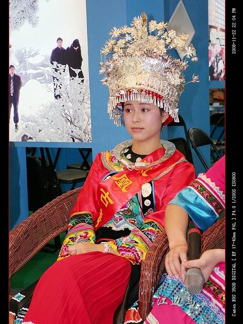 [原创摄影] 08中国国际旅交会上的人们 - 江边鸟 - 江边鸟的博客