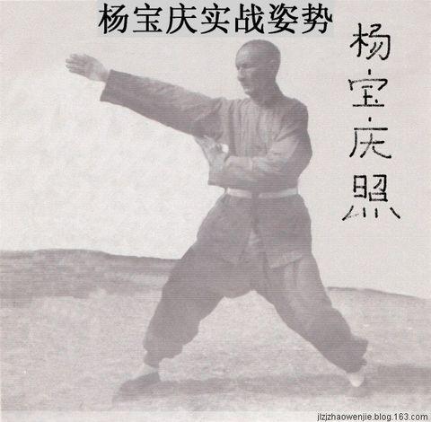 金陵武林逸事 - jlzjzhaowenjie - jlzjzhaowenjie