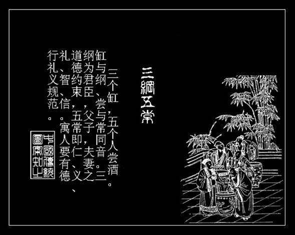 中国传统图案及寓意 - 香儿 .