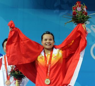 《赞中国首枚金牌》