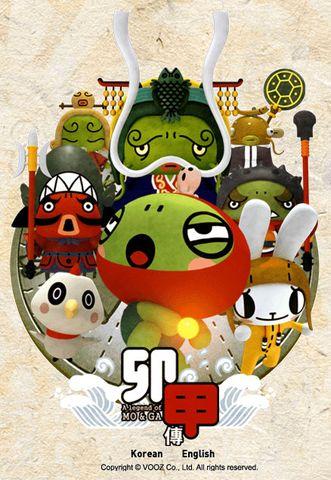 Myo  Ga(韩国游戏?不确定是不是游戏,可能是CG作品而已) - suki - 小suki@JunKiChina