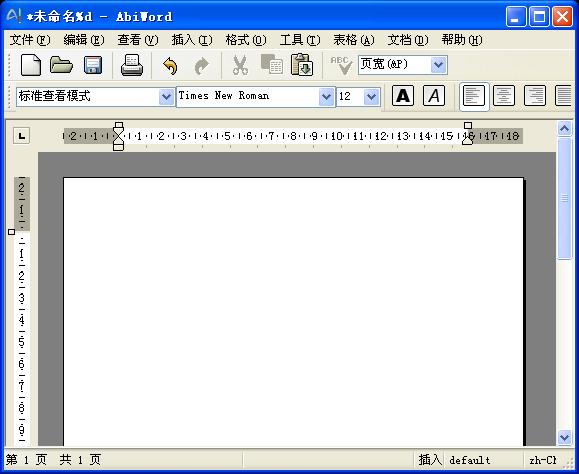 AbiWord——类似于微软Word程序的免费文字处理工具 - 惊蛰 - 惊蛰