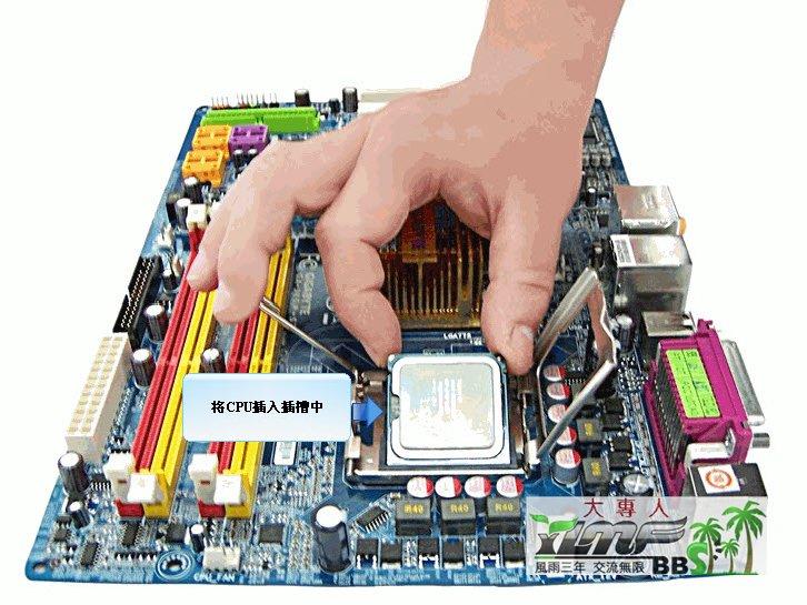 图解电脑的拆装 - 梦苑情梅 - 梦梅的温馨金屋欢迎您