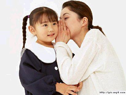 让孩子成功的五种说话语气 - 飘 - 邹城市第二实验小学六年级七班