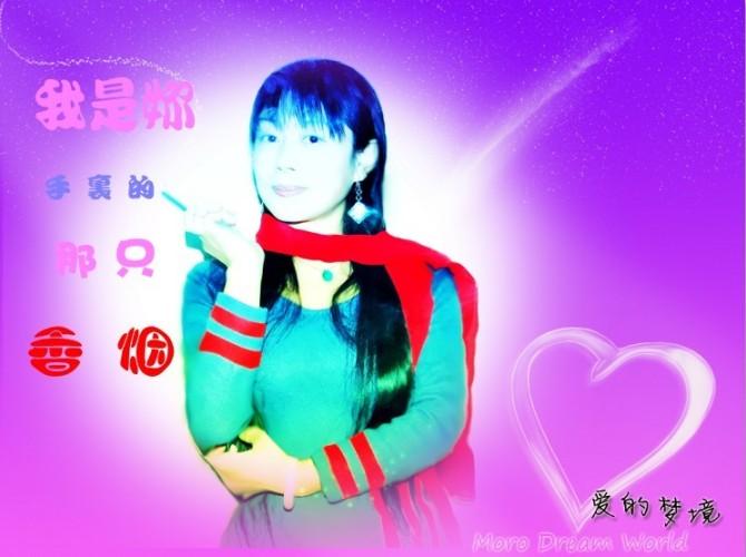 【望月之城霸王别姬】    游离的心【雨忆兰萍歌词原创】 - 雨忆兰萍 -                  .