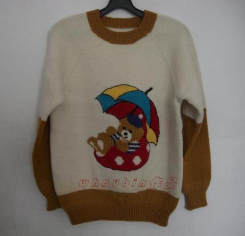 儿子以前的毛衣 - 红色郁金香 - 我的博客