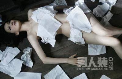 伊能静:一个废纸堆里的女人(组图) - 潇彧 - 潇彧咖啡-幸福咖啡