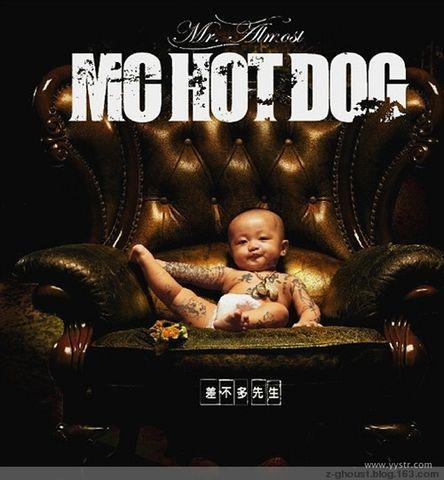 [BZ_hood--专辑下载] MC Hotdog—《差不多先生》 - Z-ghoust  - BZ_hood