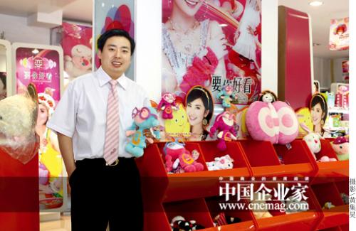 """《中国企业家》""""哎呀呀,这么便宜!"""" - 张桓 - 张桓(HUAN)的博客"""