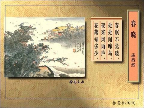 诗 画 欣 赏 - wjq-597 - 静远堂  JING YUAN TANG
