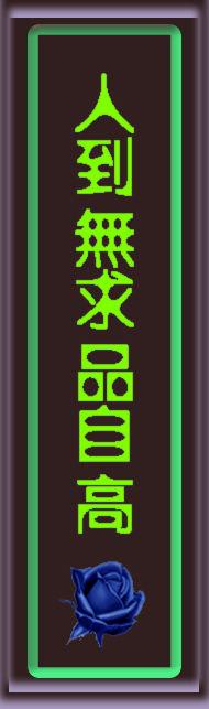 2009年12月1日 - 风轻扬 - 如瓷淡淡的博客