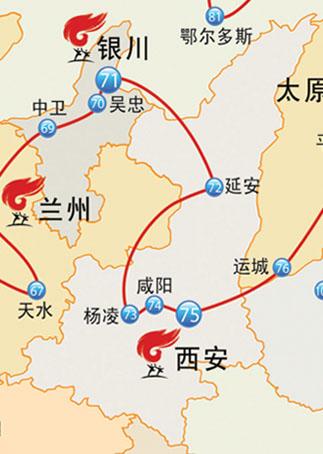 圣火中国大陆传递--第65站 陕西 杨凌 - mdshnx - 梦多心法