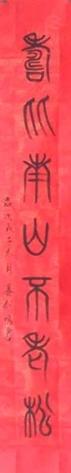 曲江书苑会员书法作品展销厅 - 若水 - 曲江书苑学习交流空间