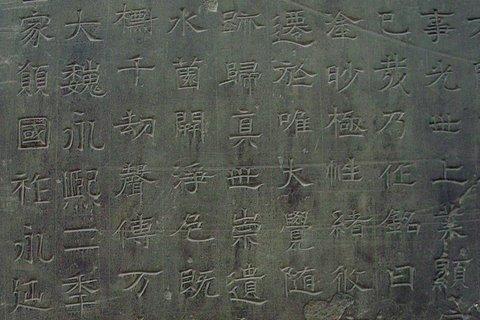 """海外遗珍——""""石佛选粹""""(一) - 珠连璧合 - 珠联璧合"""