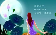 《雨忆兰萍散文集》——温柔的情愫+MTV《东邪西毒》大结局全片回顾主题歌' - 雨忆兰萍 - 网易雨忆兰萍的博客