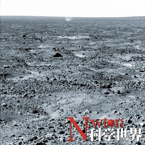 凤凰号首次拍到火星旋风照片 - kxsj - Newton-科学世界