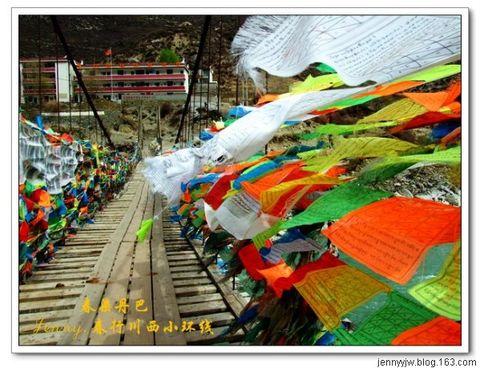 2008川西的春天.4.--春染丹巴(续)--更新中 - jennyyjw - yang-jenny的旅行博客