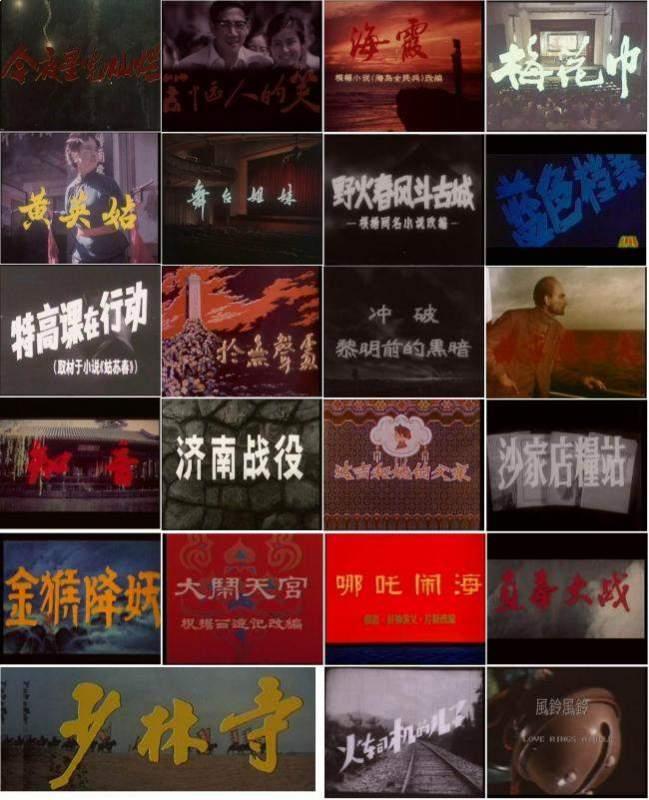 几千部老电影任你选 - 丁是丁 - 丁是丁  dsd138   的博客