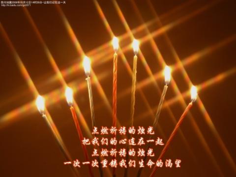 高人博园为青海玉树受灾人民祈祷 ,祝福玉树人民万事吉祥!