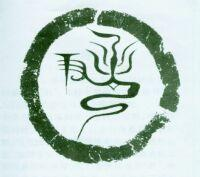 [转摘]尹姓—摘自百度百科 - 印第安 - 跬步致远