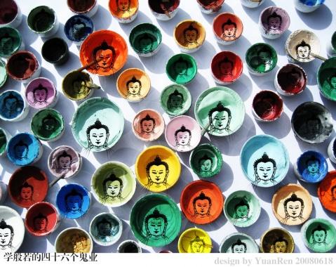 ◎藏文学习笔记07【学般若的四十六种鬼业】0823★★★ - 喇嘛百宝箱 - 喇嘛百宝箱