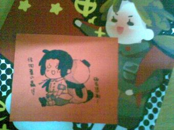 我来嗮Nini了= = - 亦□紋 - WS 7叔的象征!!