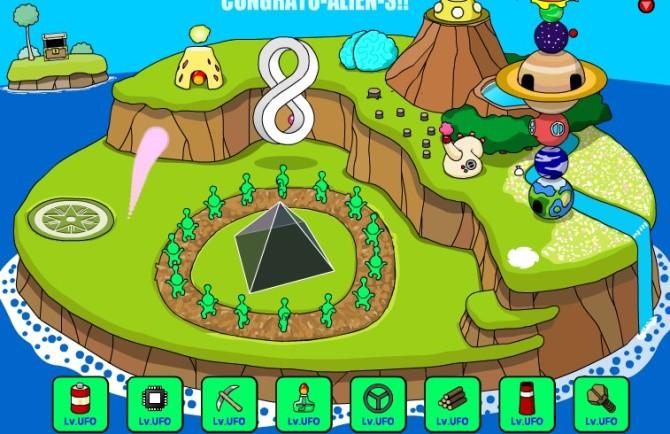 砌你几镬 GAME - N.s 24小王子 -