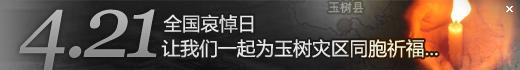 地球母亲,您怎么了 - wangxu1394484536 - 布偶的归宿