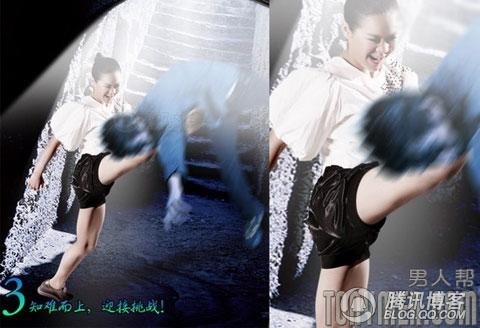 程菲时尚写真变身冷艳女郎 - lx3com - lx3com太上老君的博客