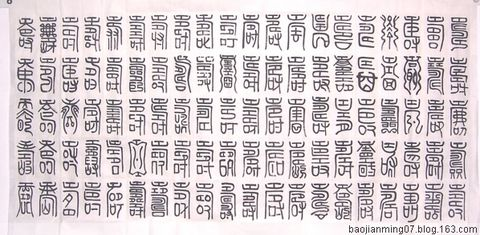 万寿图 - 若水 - 曲江书苑学习交流空间
