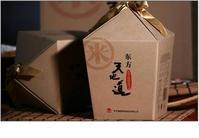 什么是粳稻+粳稻的特点+哪个企业生产粳稻+ - hangao1020 - 韩俊的博客