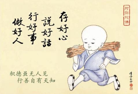 修身养性——修身诀 - 雪莲花 - 笑对人生的BLOG