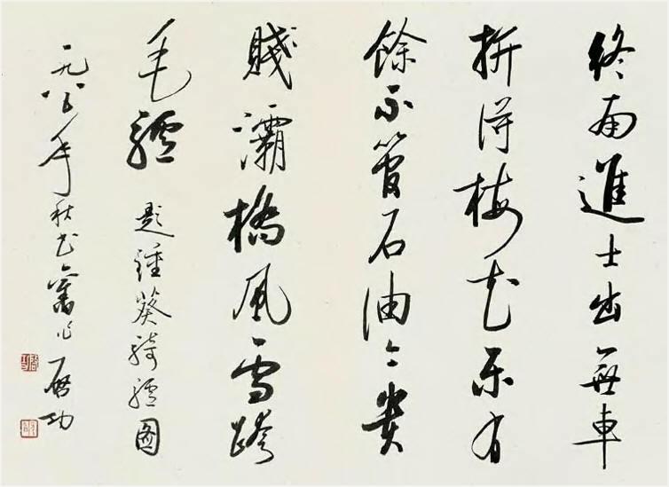 【引用】 几千种字体下载大全--感谢mihu512 - 春雨 - 春风化雨 润物无声