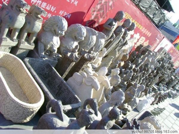 这就是北京——1、潘家园 - 悍客.罗 - 贵圈真乱@你丫真贫