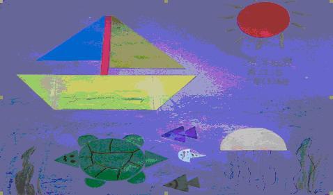 用三角形拼出美丽的图案
