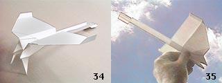 最完美的折纸飞机 - hlphyx_315 - Once