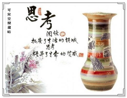 中华谚语大全 (值得收藏)  - 平安是福 - 平安是福的博客