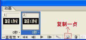 制作动态火焰字 - 冬季恋歌 - 红枫叶
