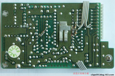 泰和KG105增加频道的改造 - 78621 - 78621的博客