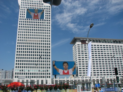 北京欢迎你 - Jordy - 达人J · 365乐游日记