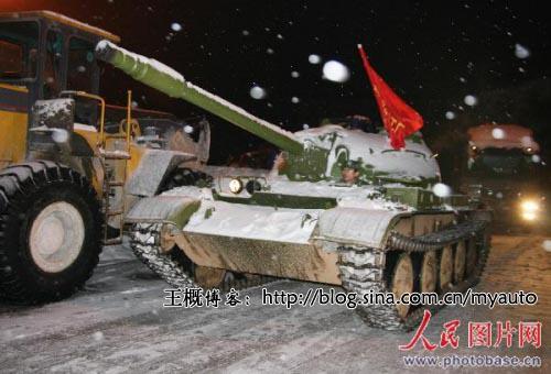 中国雪灾难以承受克莱斯勒的怜悯 - 王国概论 - 王概的网上会客厅