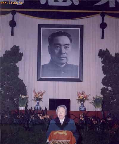 死后没有选择葬在八宝山的国家领导人[组图] - 真光 - 真光 的博客